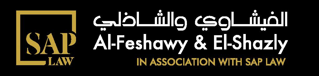al feshawy el shazly logo